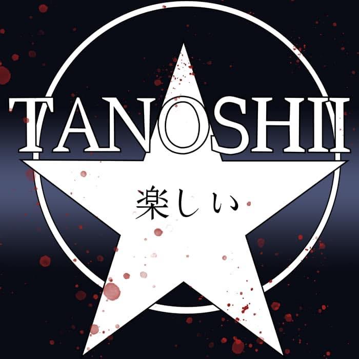Tanoshii-Logo-2019