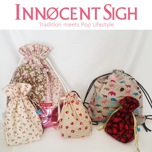 innocent_sigh1